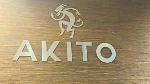 Vietnamesisches Restaurant Akito